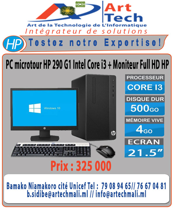 HP 290 G1 Intel core i3